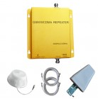 GSM & 3G Dual Band Mobile Signal Booster Amplifier Repeater