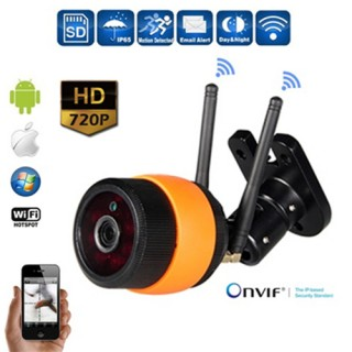 YOOSEE Waterproof Day & Night WiFi Hotspot P2P CCTV Camera