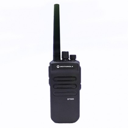 MOTOROLA BT500 UHF 5W Walkie Talkie - 5KM