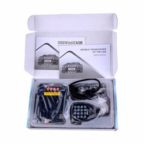 Adjustable jammer - Full Band Mobile Signal Booster network booster
