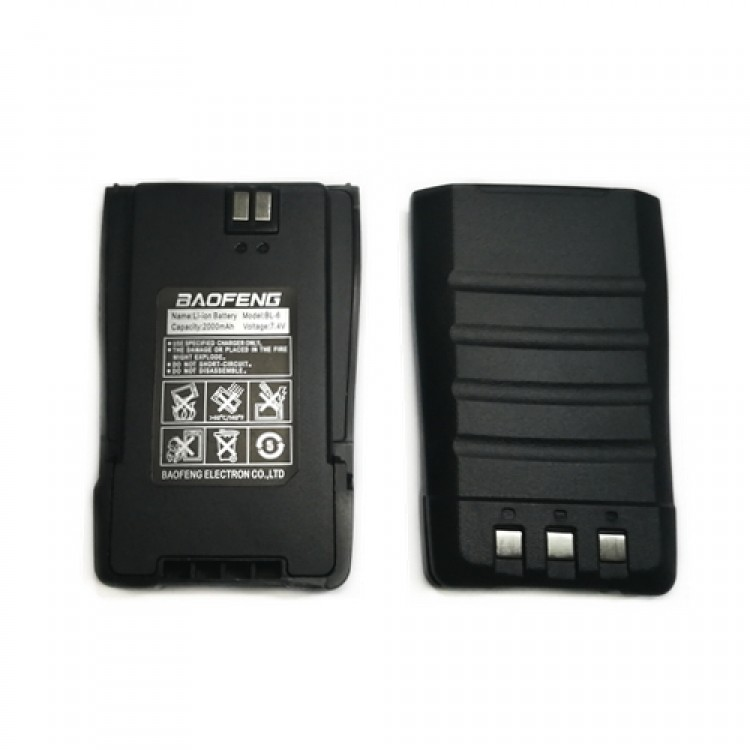 BAOFENG UV6/UV6D BL-6 2000mAh Li-ion Battery