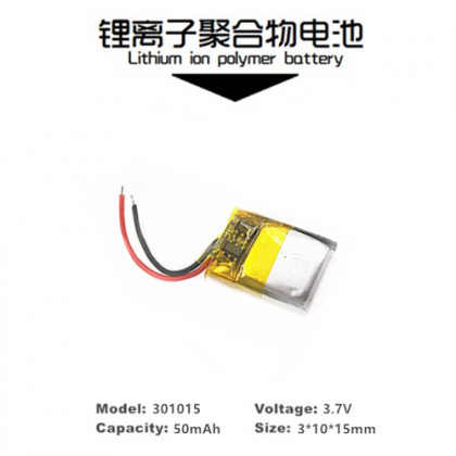 301015 3.7V 50mAh Rechargeable Lithium Polymer Battery