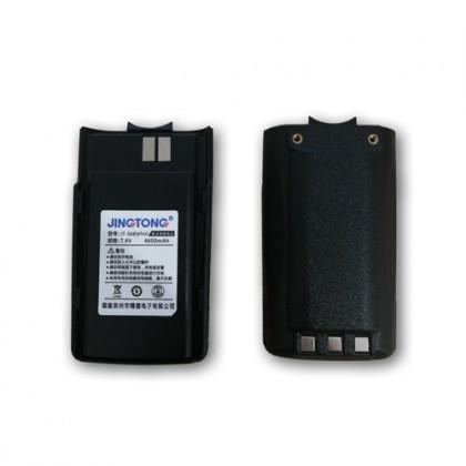 JINGTONG JT-568 Plus 4600mah Li-ion Battery