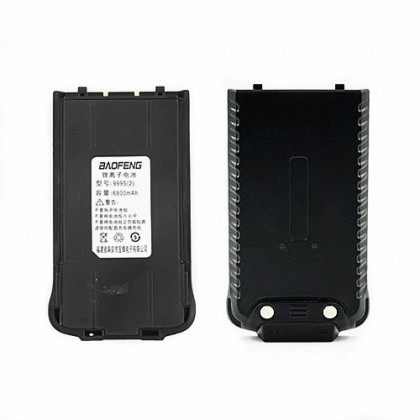 BAOFENG BF-999S Plus 3.7V 1800mAh Li-Ion Battery