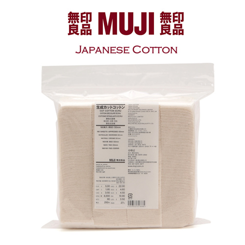 Muji Japanese Organic Cotton - 180 Sheet