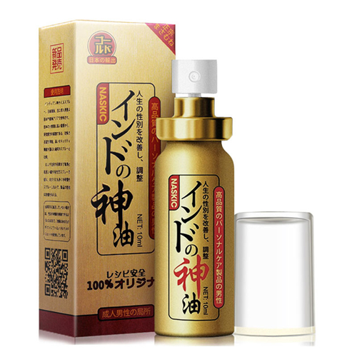 NASKIC God Oil 60Min Male Delay Spray - 10ml