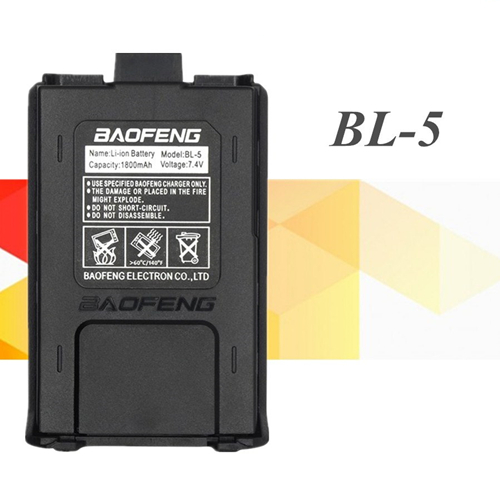 BAOFENG UV5R/A/B/C/E 1800mAh Li-ion Battery